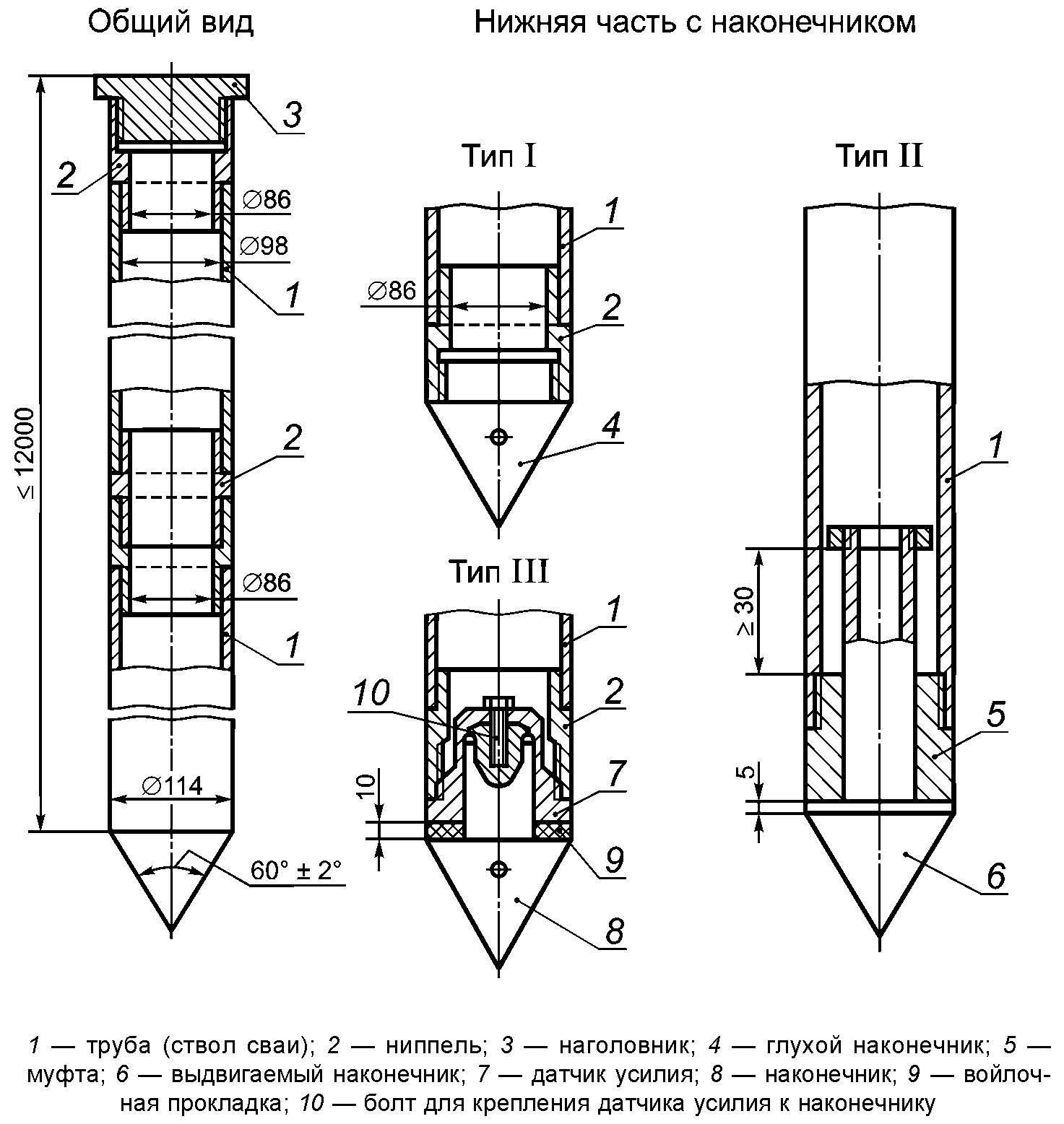 Схемы конструкций эталонной сваи
