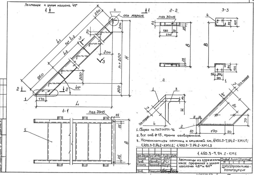 Входная лестница  чертежи 181