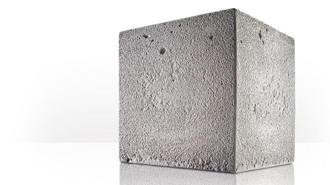 Бетон весит бетон сальск
