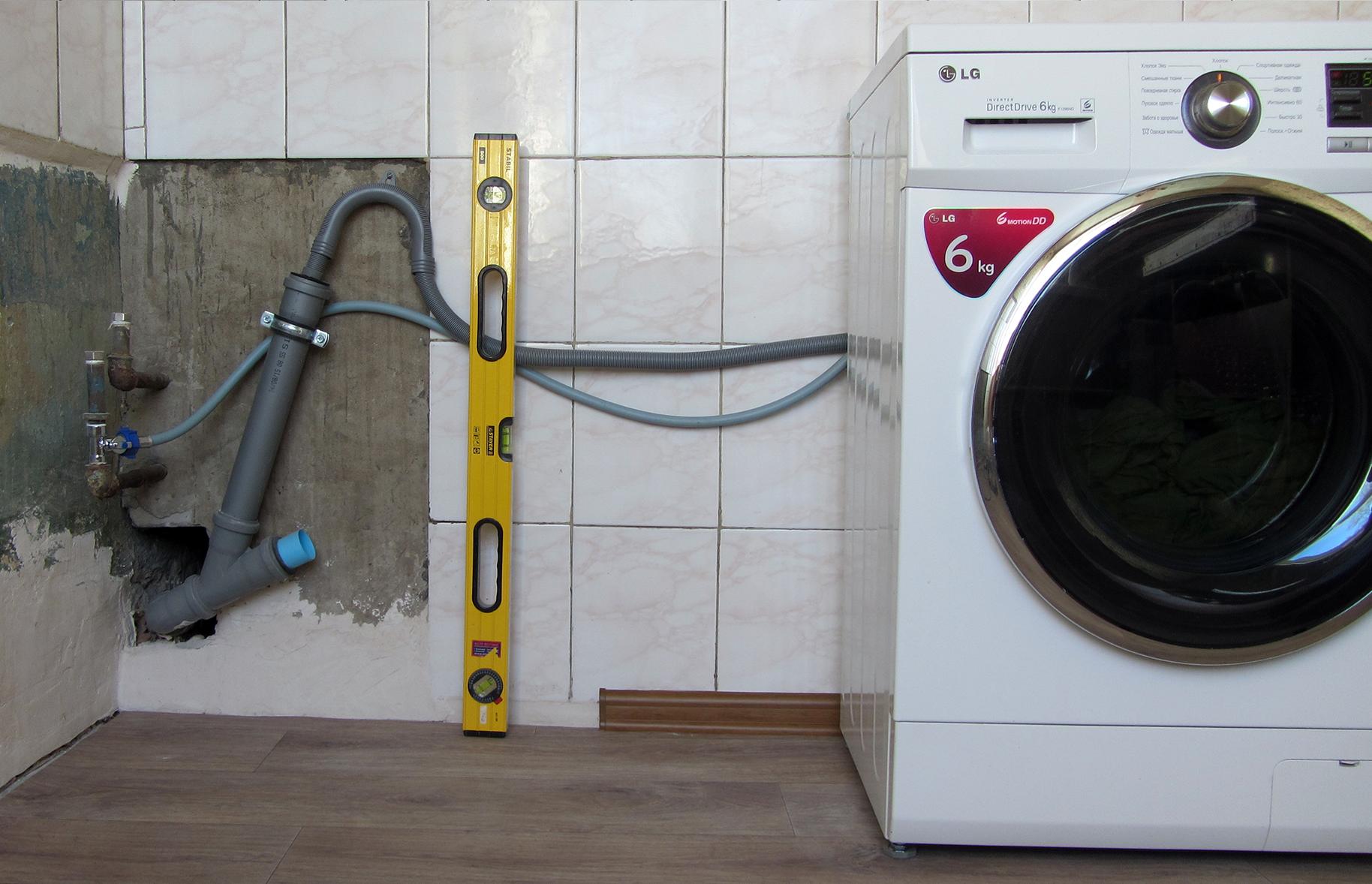 Установка и подключение стиральной машины: как избежать досадных ошибок