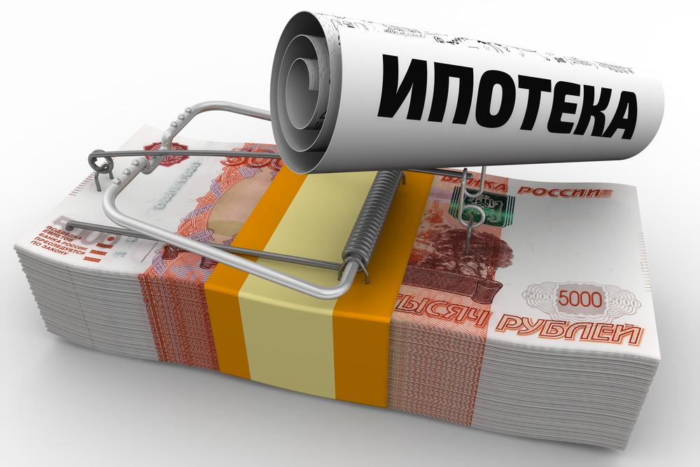 Россияне начали отказываться от ипотеки: причины и последствия
