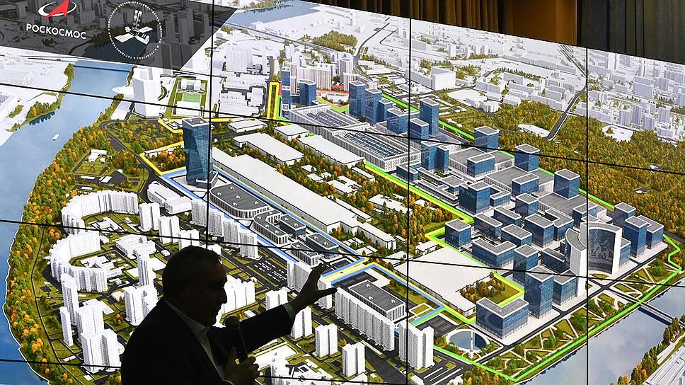 Строительство штаб-квартиры Роскосмоса за 25 миллиардов рублей