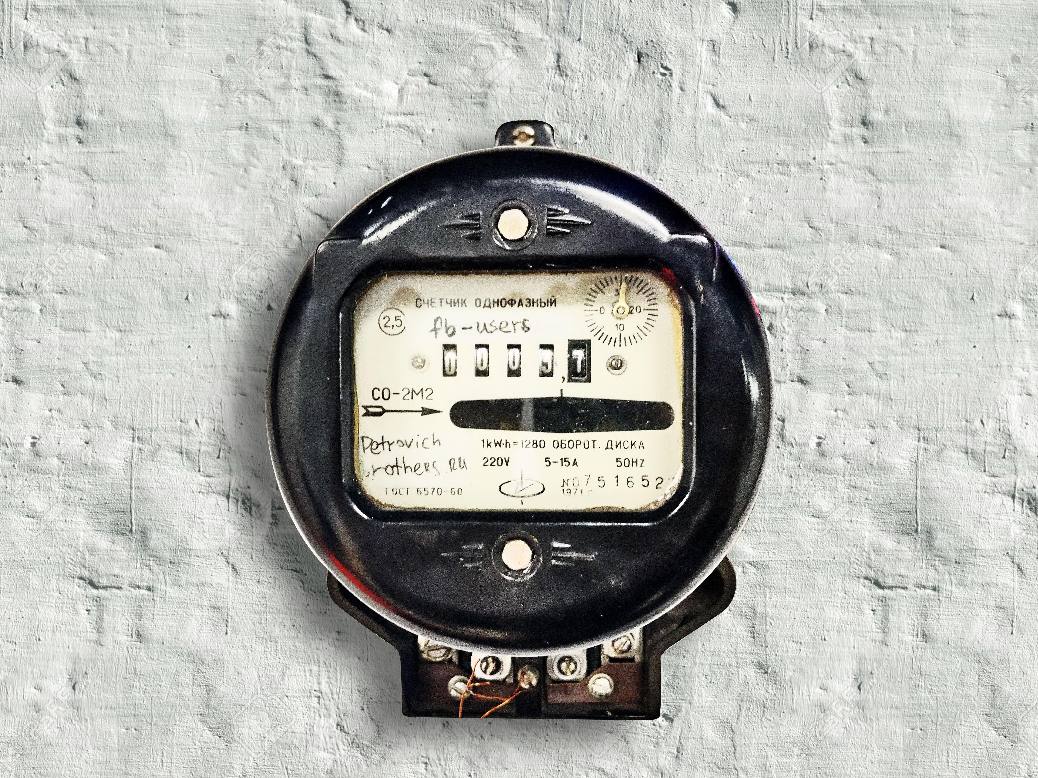 Электросчетчик: фото, устройство, принцип работы, история