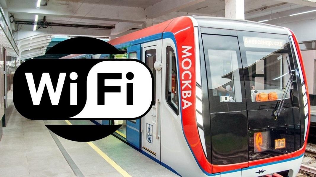 Wi-Fi в метро: как проводят, как работает, история и польза
