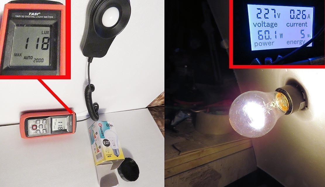 Светодиодные лампы: фото, экономия, яркость, сравнение